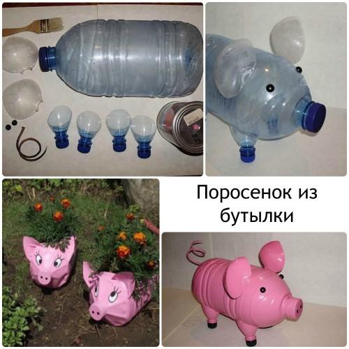 Как сделать приготовить свиней - Интерьерный свет